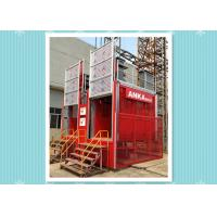 Buy cheap Bridge Construction Personnel And Materials Hoist And Lifting Equipment product