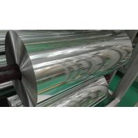 Buy cheap Primary Aluminum Coil A7/1070 , 99.7% Aluminium Coil For Remelting from wholesalers