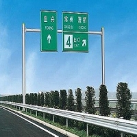 Buy cheap Q235B Q345B Hot Dip Galvanized Street Sign Pole from wholesalers