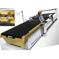 Buy cheap Chinese own industrial computer cloth cutting machines with cam cas cad software source code product