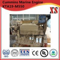 Buy cheap Hot sale!!Chongqing Cummins 4 stroke diesel engine boat engine for sale KTA19-M550 from wholesalers