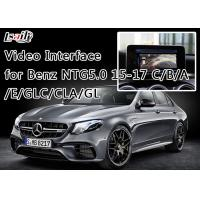 Buy cheap After 2015 BENZ- NEW-C Reverse Camera Interface With Front View  Camera , 800X480 HVGA from wholesalers