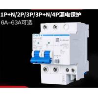 China 6~63A Earth Leakage Circuit Breaker , Electric Circuit Breaker 1 2 3 4 P AC230/400V on sale