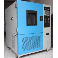 Buy cheap ASTM1171, ISO1431 Ozone Aging Test Chamber Providing Precise Concentration Environment from wholesalers