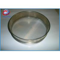 Buy cheap 5 10 15 20 45 75 100 200 300 500 Micron 304 Stainless Steel Lab Test Sieves from wholesalers