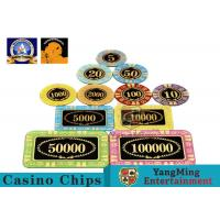 Buy cheap Crystal Poker Chips Of  Shape Casino Chips Can  Be Custom For The Poker Club from wholesalers