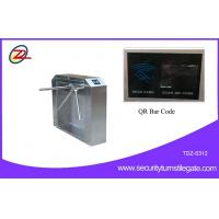 Buy cheap Electronic Stainless Steel Turnstiles , Ticket Management Speed Gates With Rfid System from wholesalers