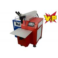 Buy cheap Professional Laser Beam Welding Machine With Average Power Consumption 6KW Single from wholesalers