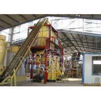 Buy cheap biomass pallet making machine from wholesalers