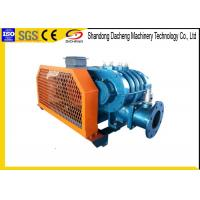 Buy cheap Shrimp Aquaculture Aquaculture Air Blower For Air Diffuser And Paddle Wheel Aerator from wholesalers