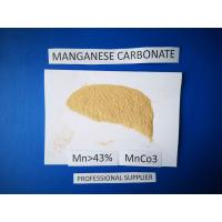 Buy cheap Manganese Carbonate Chemical Raw Materials 43.5 % Purity Phosphorous Grade from wholesalers