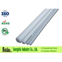 Buy cheap Food Safe Extruded PP Rod for Machine Fittings , White Polypropylene Tube from wholesalers
