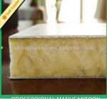 Buy cheap PU foam sandwich panel machine/wall panel making machine from wholesalers