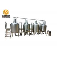 Beer Brewing Kettles For Sale Images Beer Brewing