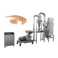 Buy cheap 10 To 120 Mesh Grain Powder Machine Rice Husk Wheat Bran Pulverizer Stable from wholesalers