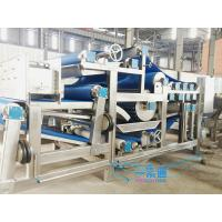 Buy cheap Used In Food And Beverage Processing SUS304 Belt Type Juicing Machine from wholesalers