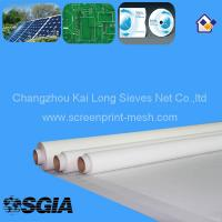 Buy cheap Faster Printing Speed Screen Print Mesh DPP40T 43T 64T 77T 90T 100T 120T from wholesalers