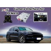 Buy cheap Porsche 360 Camera Multimedia Backup Camera Interface With Driving Video Recording Functions from wholesalers