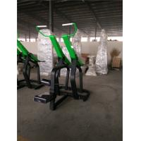 Buy cheap Professional Hammer Strength Gym Fitness Equipment from wholesalers