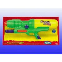 Buy cheap Water Gun Toy (Super Soaker) from wholesalers