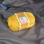 Buy cheap 50% Wool 50% Acrylic Yarn from wholesalers