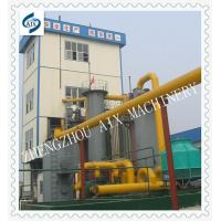 Buy cheap two-stage coal gasifier from wholesalers