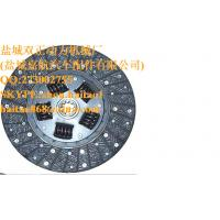 Buy cheap 1862967001 - Clutch Disc product