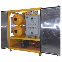 Buy cheap Customized Mobile Water-Proof Vacuum Transformer Oil Filtration Equipment from wholesalers