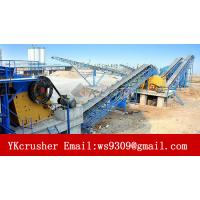 China Spiral Sand Ore Washing Machine High Capacity For Electric Pole Factory on sale