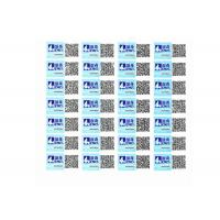 Buy cheap 2d Barcode Sticker High Security Printing 80g Gloss Paper Adhesive Glue Labels from wholesalers