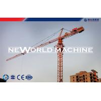 Buy cheap Safety construction tower crane with PLC unit , tower crane dwg 5 - 20t from wholesalers