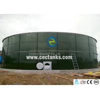 Buy cheap Glass Enamel Coating Anaerobic Digester Tank For Generate Electricity from wholesalers
