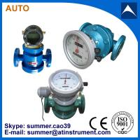 Buy cheap Fuel consumption flowmeter with reasonable price from wholesalers