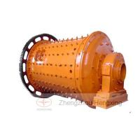 Buy cheap 2100*4500 Wet Type Rod Mill For Iron Ore Beneficiation Plant from wholesalers