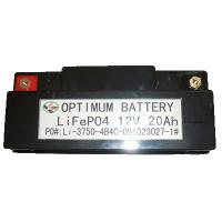 Buy cheap 12volt 20ah Rechargeable Lithium Battery Environmental Lifepo4 Battery Pack from wholesalers