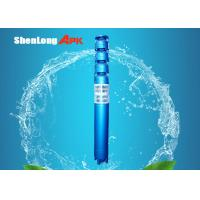 Buy cheap Energy saving quite running swimming pool centrifugal submersible pump from wholesalers