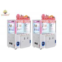 Buy cheap Ice Cream Parlour Crane Arcade Big Claw Machine for Chibicoo IceLarge Capacity from wholesalers