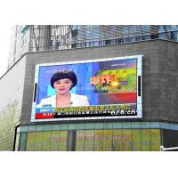 Buy cheap High Brightness full color P16 outdoor led advertising signs rental for plaza station from wholesalers