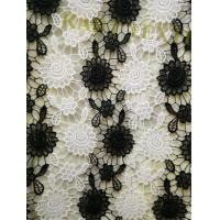 Buy cheap Latest embroidery french lace fabric lace tulle lace fabric for wedding dresses from wholesalers