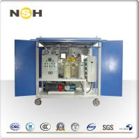 Buy cheap Fixing Type Insulation Oil Purifier Internal Combustion Engine Light Weight from wholesalers