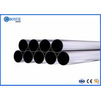 Buy cheap High Hardness Alloy Steel Pipe B3 Hastelloy UNS N10675 OD 1/2 - 48 Inch SAW from wholesalers
