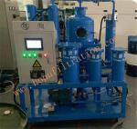 Buy cheap TY Turbine Oil Filtration Plant,PLC turbine oil purifier,Vacuum Lubricant Oil Regeneration Machine,Blue color from wholesalers