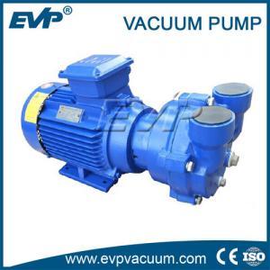 Buy cheap 2BV Series Monoblock Liquid Ring Vacuum Pump product