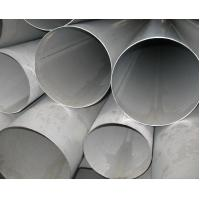Buy cheap DIN 17457 Stainless Steel Welded Pipes / Large Seamless SS Tubes Schedule 10 from wholesalers