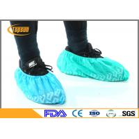 Buy cheap Soft Polypropylen Disposable Protective Shoe Covers Slip Resistant 16 * 41cm from wholesalers