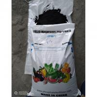 Buy cheap Fused Magnesium Phosphate Fertilizer FMP in powder and granule from wholesalers