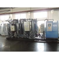 Buy cheap NP-C-500-595 99.9995% Nitrogen Gas Generator Psa Nitrogen Generation for Chemical from wholesalers