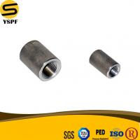 Buy cheap ASTM A105 ASTM A350 LF2 ASTM A694 F42 Carbon Steel Thread Full Coupling Forged Pipe Fitting from wholesalers