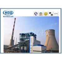 Buy cheap Coal Fired SGS Standard Circulating Fluidized Bed Boiler For Power Plant from wholesalers