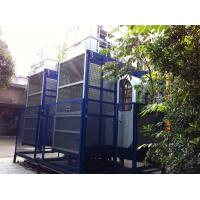 Buy cheap 2000kgs Operator Cab Construction Material Hoists Dual Cage SC200 / 200 from Wholesalers